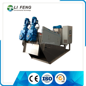 Fully automatic control for aquaculture drum filter machine sludge dewatering filter press MDS202