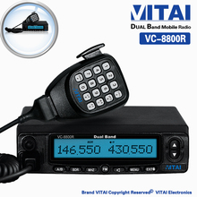 VITAI VC-8800R High performance CTCSS/DCS Dual Band Ham Radio Mobile Transceiver