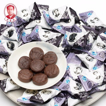 Factory sale great value chocolate flavored professional very cheap hard candy