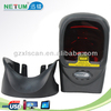 NT-2021 100% plug and play low price bar code reader with 20 lines scanning model