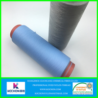 20D/12F Eco-friendly semi-dull high stretch nylon 6 textured yarn for knitting