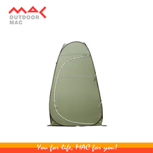 One Person Tent Shower Tent MAC - AS025