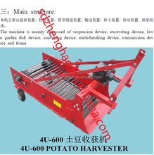sweet potato harvester/potato harvester tractor used for/harvester potato tiller