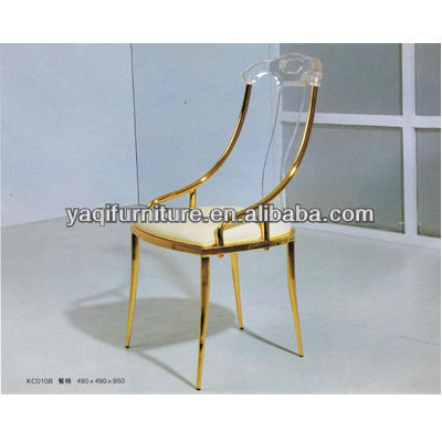 Metal Base Acrylic Back White Cushion Chair