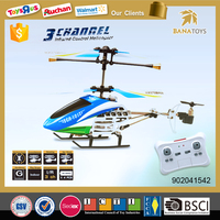 2015 hot china toy to 3 channel drone rc plane with gyro