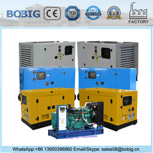 CE ISO9001 ATS diesel gensets 10 kw 12kva electric generator with good price