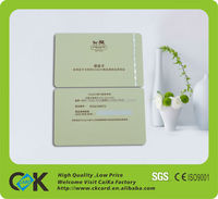 Factory direct sale!high quality smart tv card from China