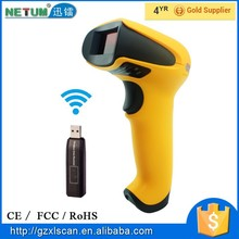 cheap wireless scanner barcode scanner wireless bar code reader wholesale