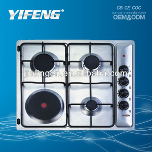 white stainless steel 4 burner gas cooker knob control
