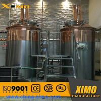 Commercial Red copper Beer Brewery Equipment/brewhouse, craft brewing equipment microbrewery equipment for sale