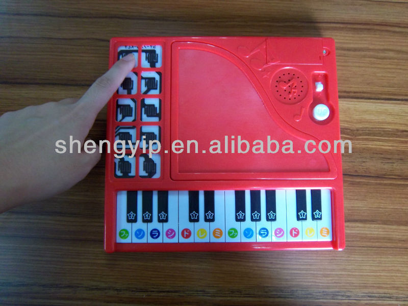 24/36 Keys recordable Piano Toys/sound board