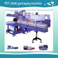 bottle shrink wrap machine/heat shrink packing machine/wine bottle sleeve wrap shrink machine