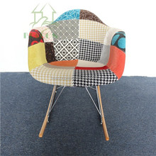 china supplier living room furniture hot patchwork chair