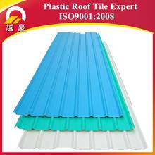 Corrosion Resistance roofing Materials plastic Spanish Roof Tile/corrugated PVC roofing sheet