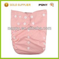 Big Size Diaper Adult Baby Girl Cloth Diaper Factory with Baby Reusable Diaper