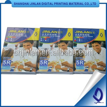 Latest 3d photo paper glossy