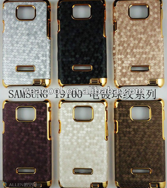 Luxury Chrome Ball Style Hard Leather Back Case Cover For Samsung Galaxy S2 SII i9100
