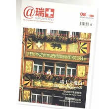Alibaba good sellers offer OEM high quality hardback book offset printing