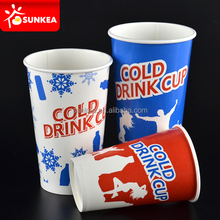 Custom logo printed disposable double PE paper cold soft drink cups