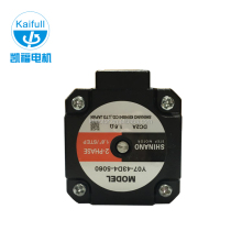 1.8 degree cheap price 2A 2 phase nema 17 stepper motor