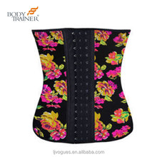 Latex Animal Print Waist Trainer waist cincher sports workout corset, Buy Now Low prices.