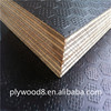 /product-detail/production-line-plywood-poplar-core-veneer-60500454273.html