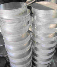 high elongation aluminum circles for medical apparatus and instruments