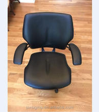 Humanscale Freedom Task Chair in Black Faux Leather Office Chair