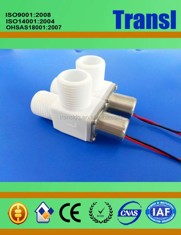 Goose Neck Automatic Sensor Faucet One Inlet Multi-Way Three Outlet Valve Solenoid Valve