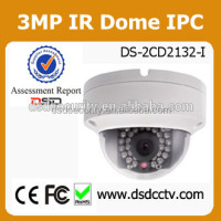 DS-2CD2132-I low cost hikvision full hd 1080p cctv camera