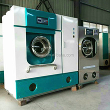 FORQU full auto used commercial dry cleaning machines