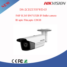 Hikvision DS-2CD2T55FWD-I5 5MP WDR Outdoor Bullet IP Camera IR 50m