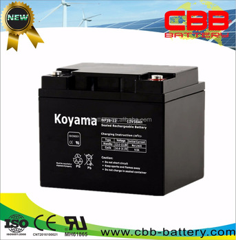 12V 38ah lead acid AGM storage battery for Lawn mower