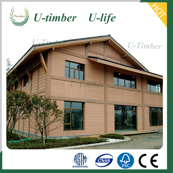2016 new modern cheap wpc (wood plastic composite) wooden house