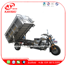 KAVAKI factory 150CC cheap FOB price passenger and cargo tricycle