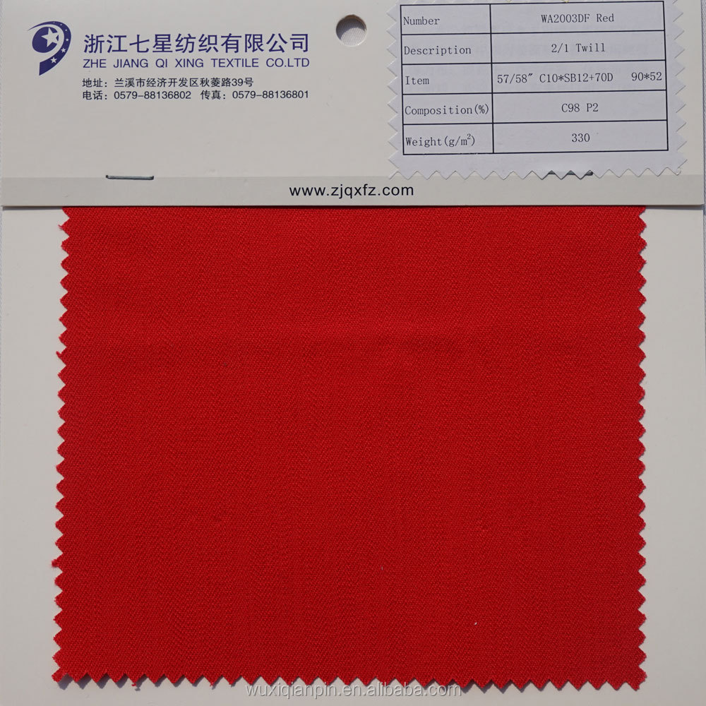 China supplier customized functional silk tackle twill fabric