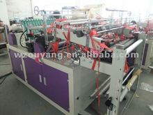 RQL Hot sealing and cutting bag making machine