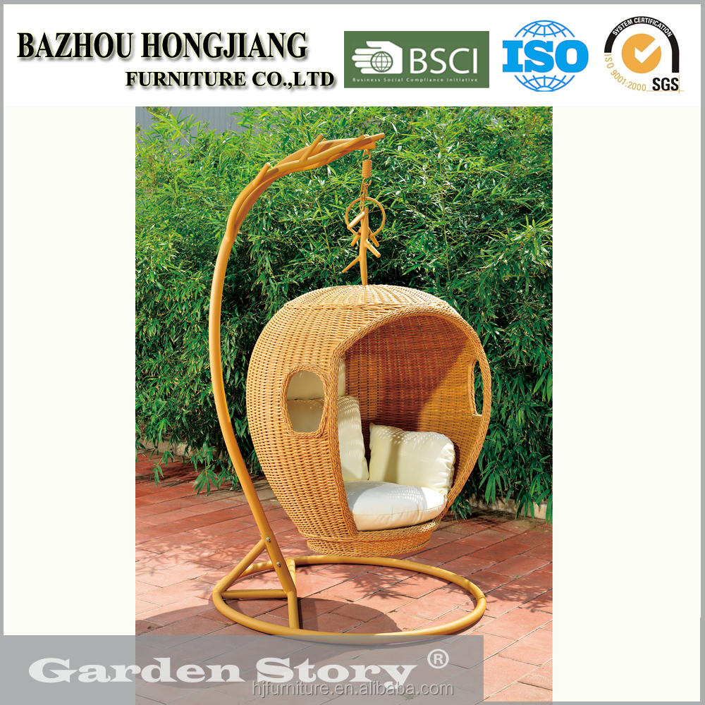 43#W Outdoor Furniture Outdoor Marrakech Swing Chair