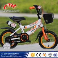 2016 Latest Hot selling 4 wheels Kid Bike/Boys Girls Kids Bike with good price/Cheaper cross Kid Bike for 3 years old