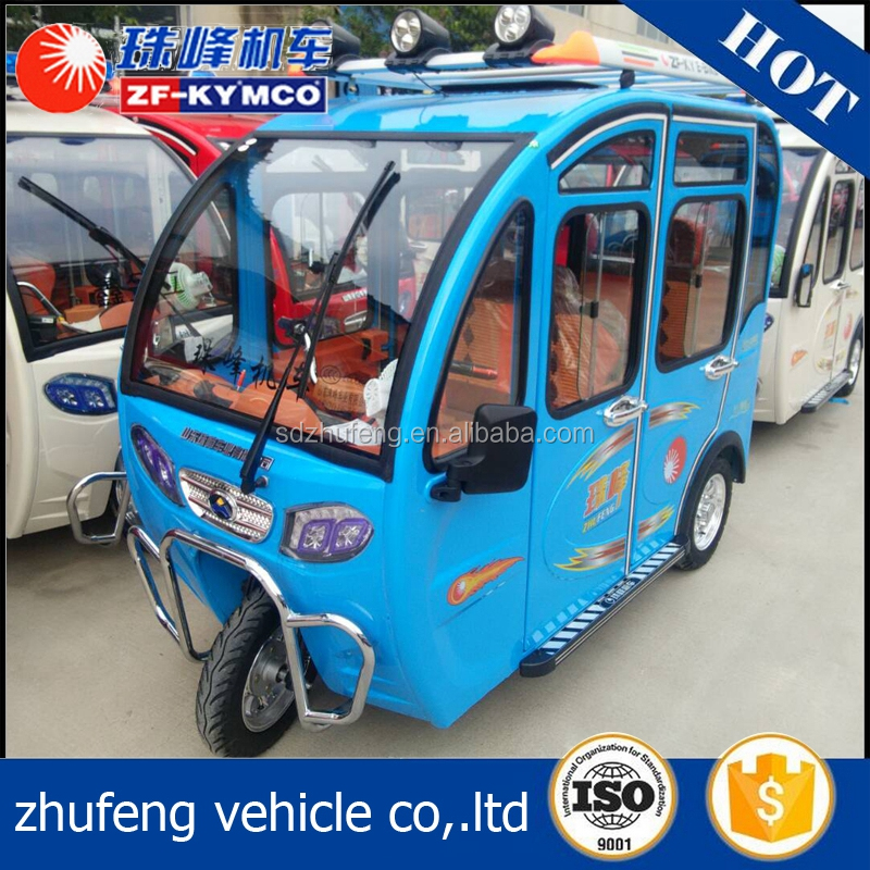 Low price three wheel chinese mini electric car