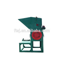 High Technology Big Large Size Power Output Strong Plastic Recycle Crusher