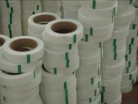 dade wire mesh fiberglass fabrics for heat shields and splash curtains