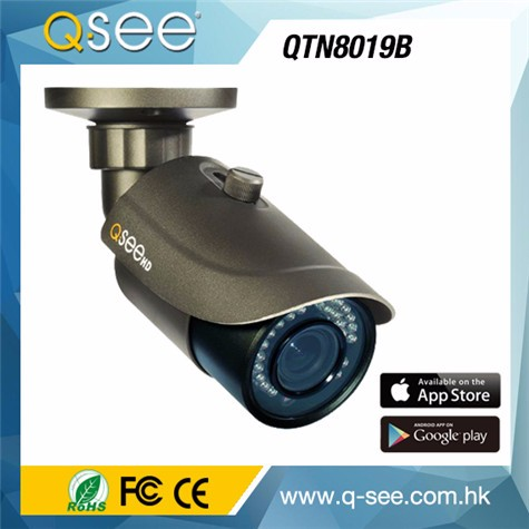 Hot Alibaba Security Products H.264 Verifocal lens 2MP 1080P COMS 360 Degree Network Bullet IP Camera System
