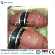 Gearbox Reducer FC230 used for Concrete MixerTruck,Hydraulic Transmission Planetary Reduction Gear Box