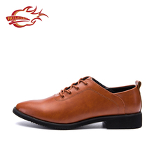 2017 New design PU sole formal mens shoes casual