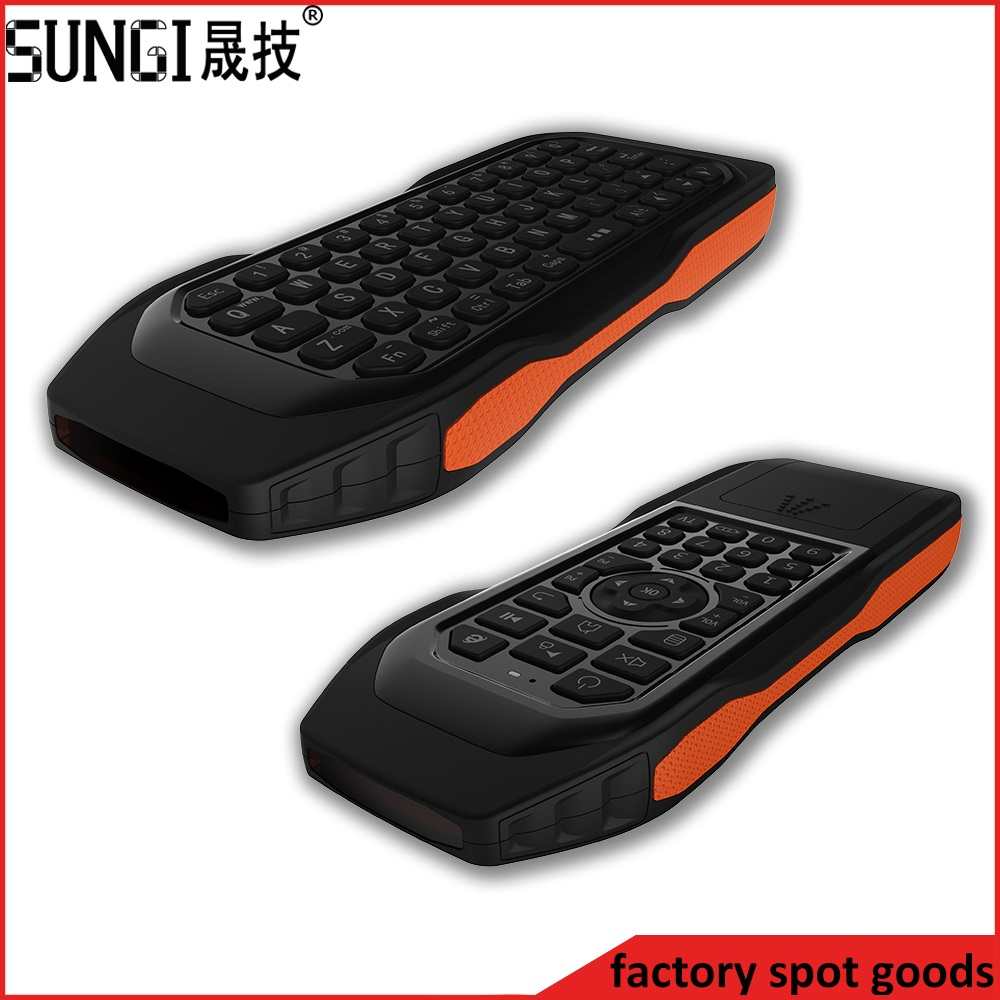 SUNGI T9 2.4G Mini wireless keyboard air mouse remote for android tv box