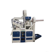 Factory price ISO certified high quality combined small scale rice mill