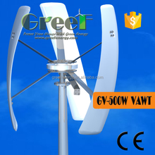 500W Vertical axis windmill generator , low rpm wind generator, AC direct drive wind turbine