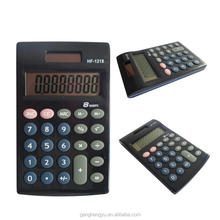 Best Selling Gift Cheapest Office Electronic Solar Power desktop Calculator