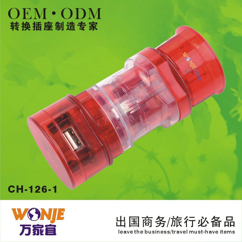 worldwide electrical tail plug